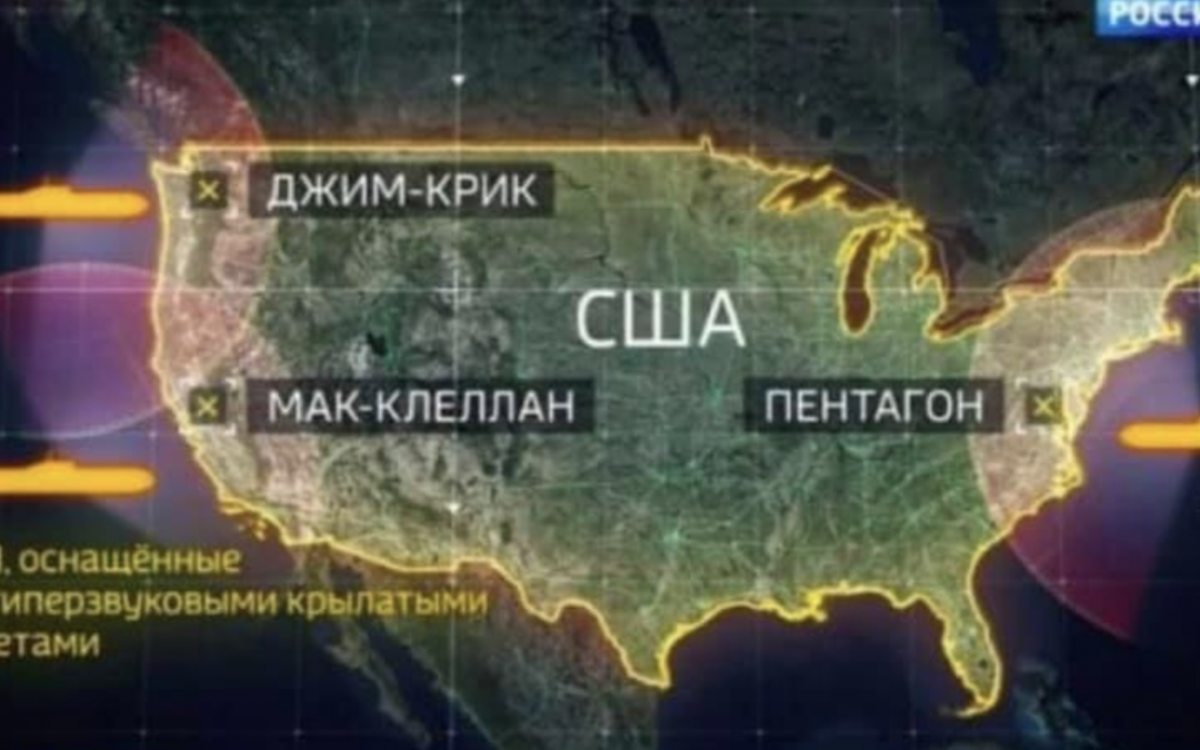 "Chilling Report Highlights ""Russian Invasion"" Dream from 2015"